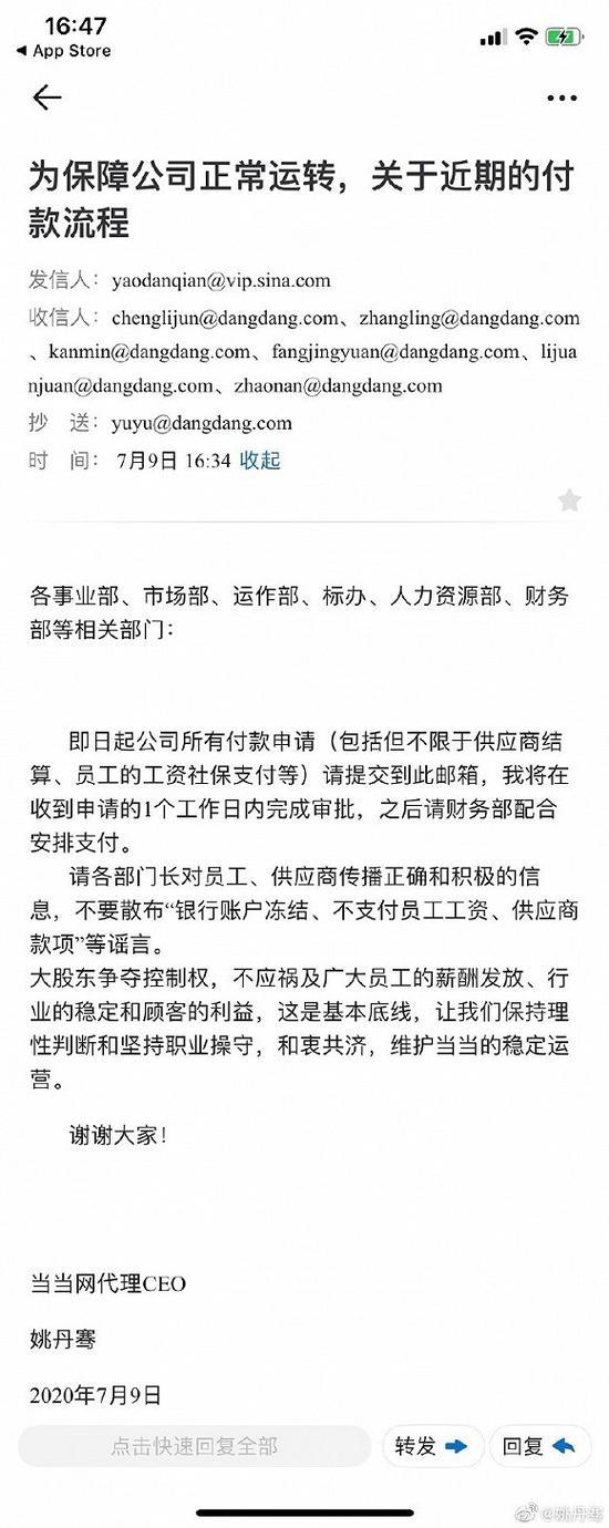 """浙江:绘制长三角一体化""""工笔画"""""""