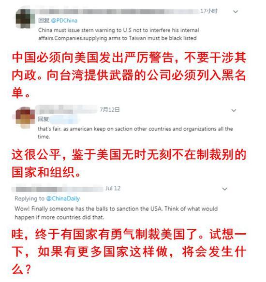 """听说可能上中国制裁名单 这家美企""""求生欲""""满满."""