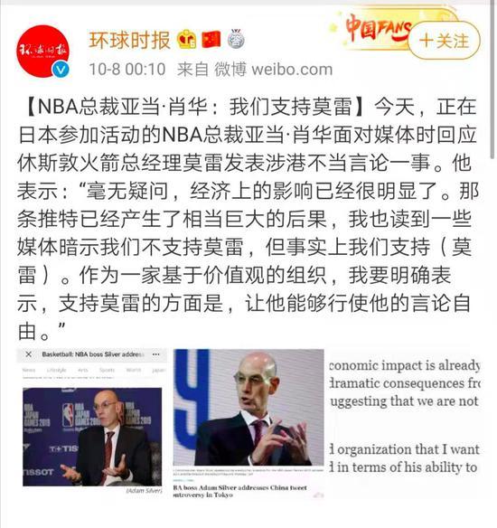 张玉龙:对外开放助长牛 推荐券商和科技实现金秋丰收