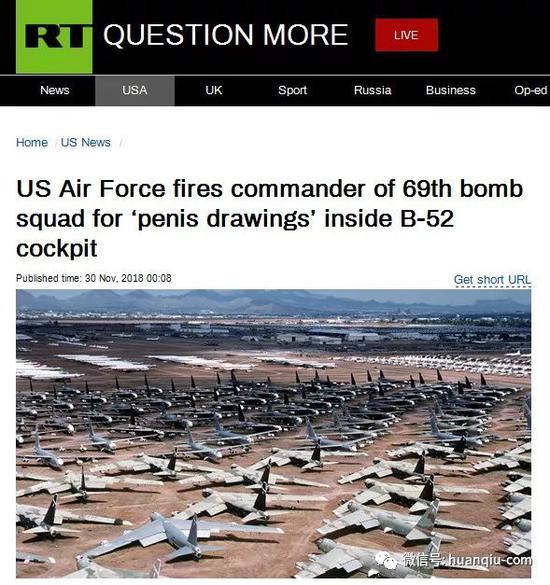 """""""今日俄罗斯""""报道截图"""