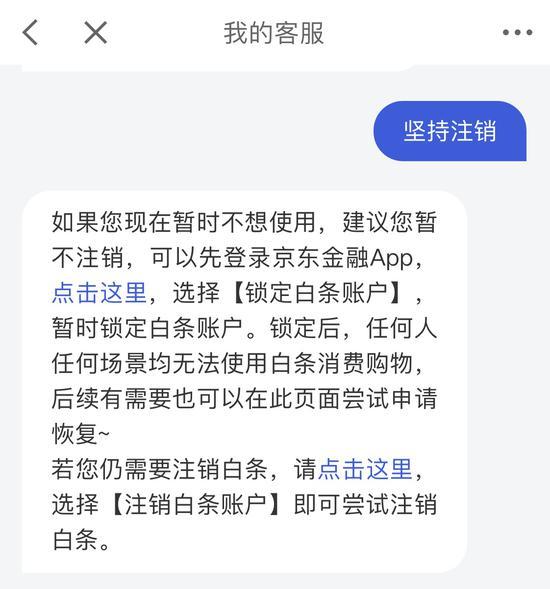 星彩网手机下载app