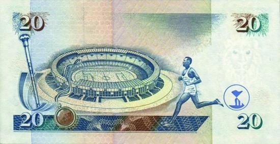 ▲肯尼亚20先令:莫伊国际体育中心