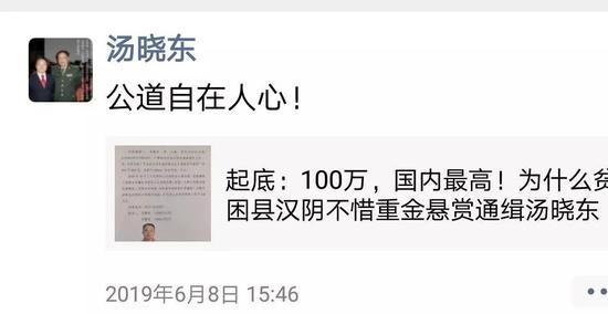 上海公安:调整部分载货汽车城市快速路禁止通行措施