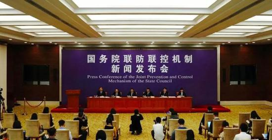 Press conference of the joint prevention and control mechanism of the State Council on March 6 Figure: China Net Press conference of the