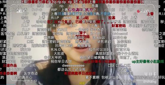 B站上对松饼君的恶意攻击弹幕,如今已被清空。本文图片均来自网络