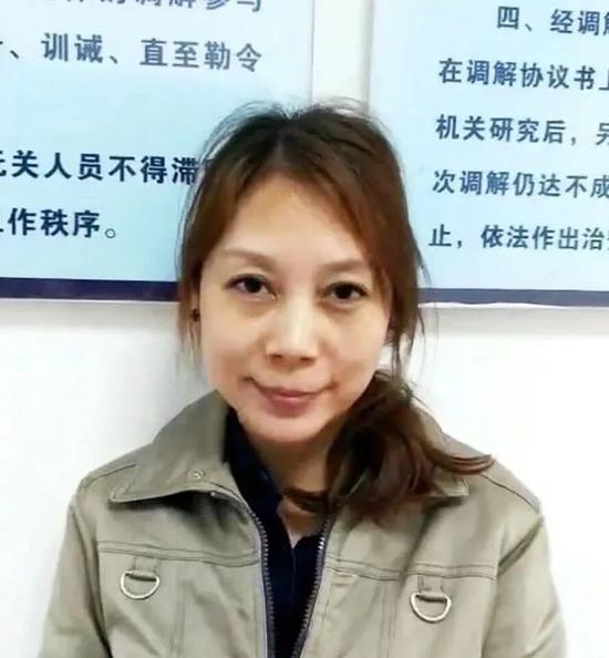 上一年11月,勞榮枝在廈門被捕,警方所拍的相片