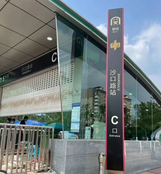 """郑州地铁五号线上的""""天使""""行动"""