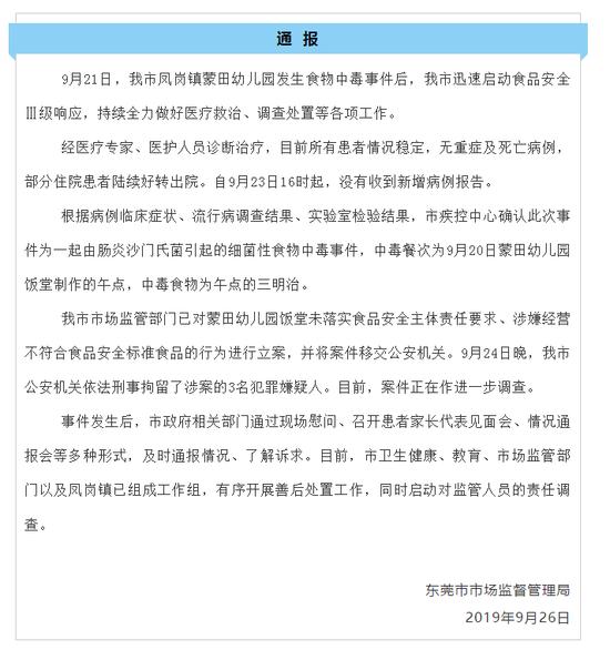 丽珠医药:186个产品纳入新《医保目录》其中甲类95个