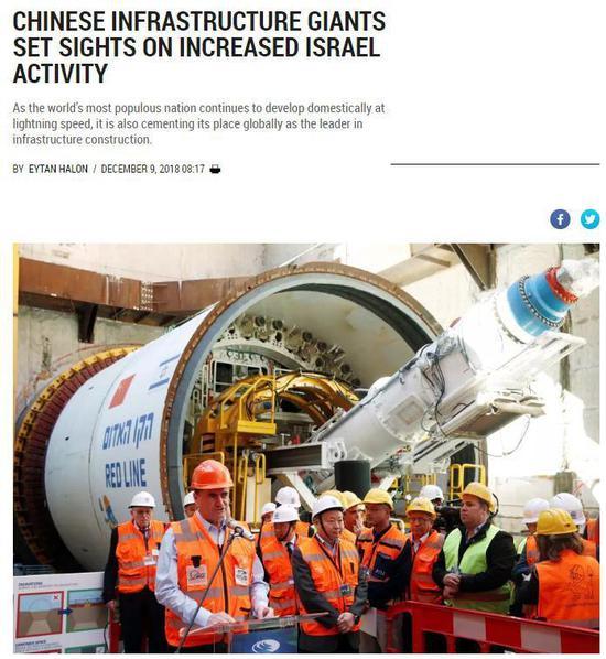 以色列《耶路撒冷邮报》网站报道截图。