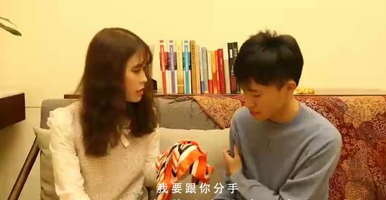 """(原創微視頻《二手假貨毀""""良緣""""》劇照)"""