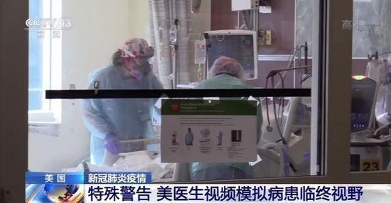 辽宁阜新一工厂发生爆炸,附近居民家玻璃被震碎