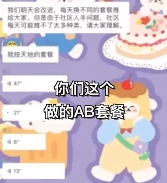 """网传武汉姨娘""""汉骂""""视频截图"""