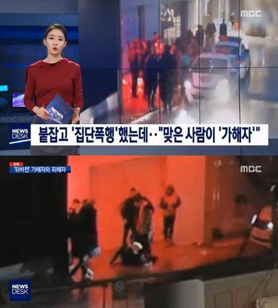 """MBC电视台对""""夜店门""""的最初报道"""