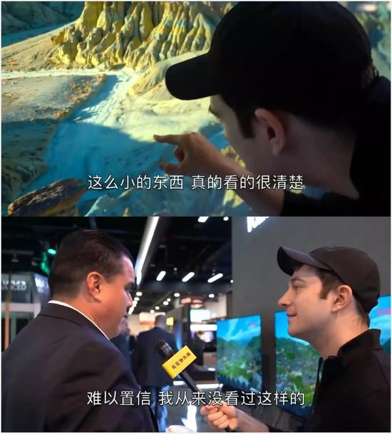 ▲郭杰瑞与逛展嘉宾在一台8K电视机前商议(视频截图)