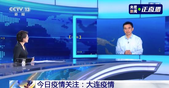 武汉、北京、大连三地疫情发现同一问题!吴尊友解读