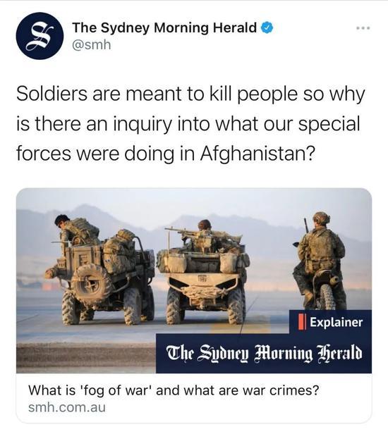 果然,澳大利亚媒体开始为暴行洗地!