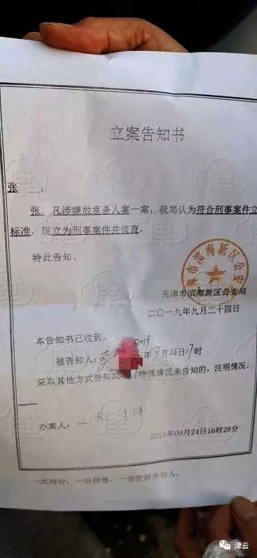 不可原谅!贵州煤矿7人遇难,假话炉火纯青了