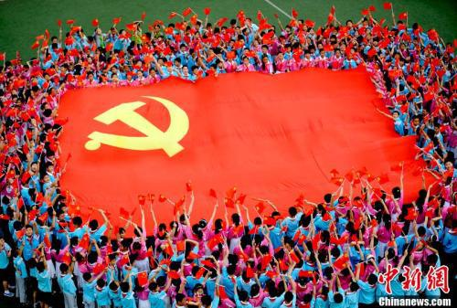 资料图。图片来源:CFP视觉中国