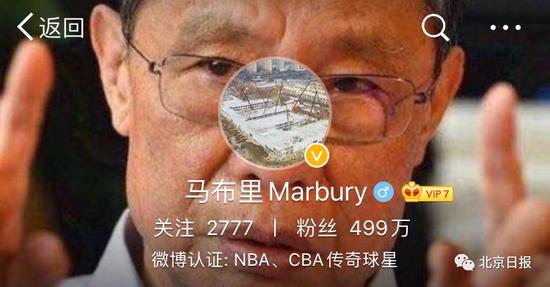 """""""遵纪守法马布里""""在京14天隔离结束!头像和封面图亮了……"""