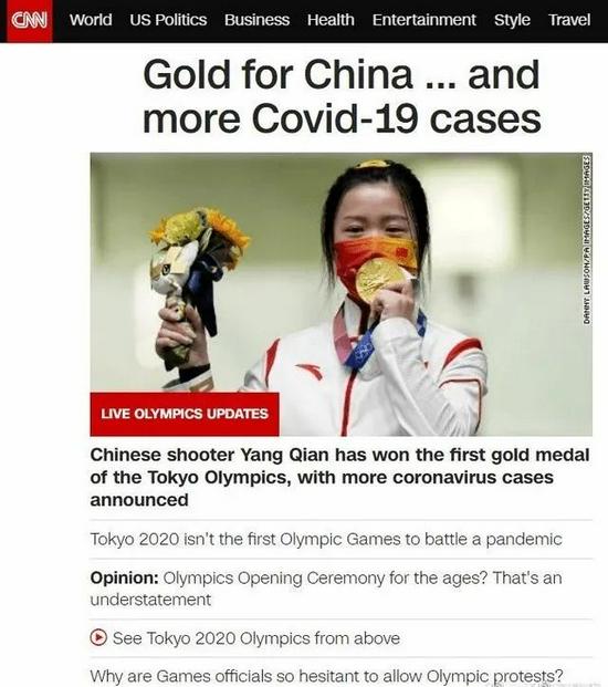 奥运会不是CNN们作妖秀丑的舞台