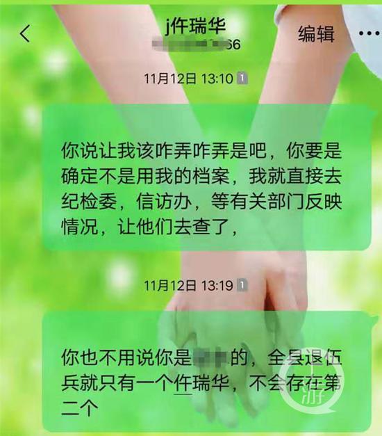 香港警方回應入校拘捕暴徒:校園非法外之地