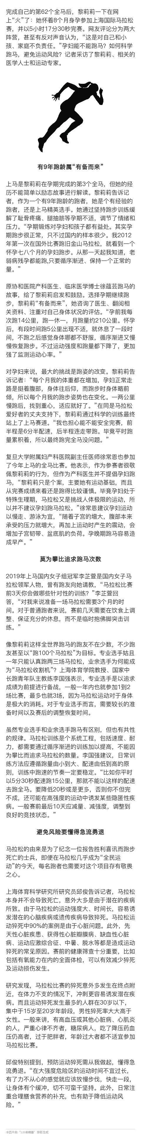 外汇局王春英就2019年11月份外汇收支形势答记者问