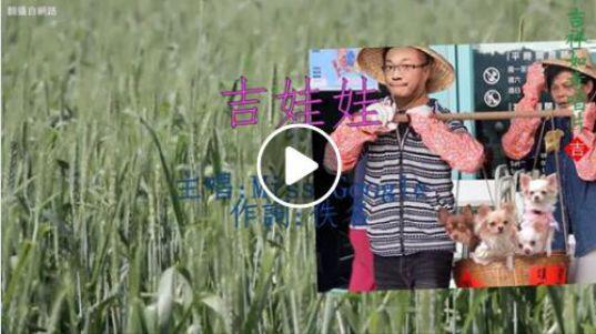 """""""朱学恒的阿宅万事通事务所""""脸书截图"""