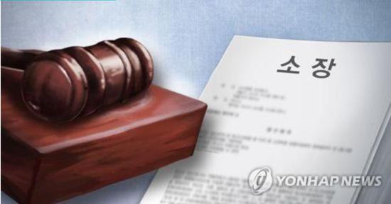 ▲资料图 图据韩联社