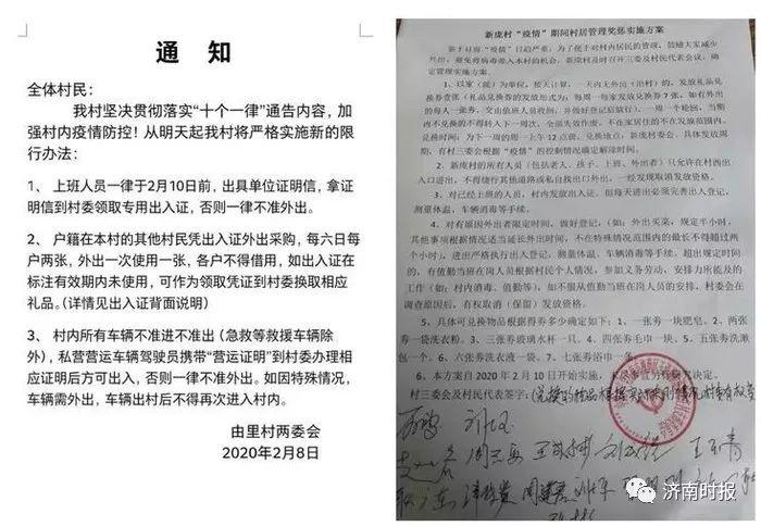 郑州再启动应慢储藏肉暂时投下班做价钱均低于市场价