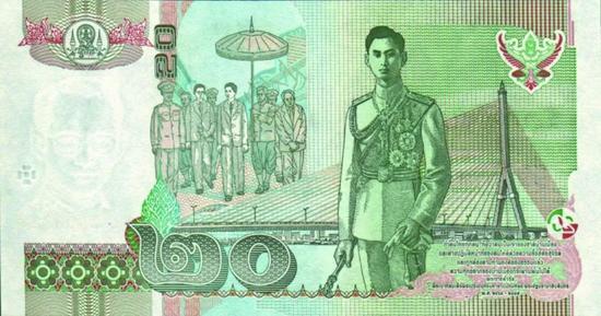 ▲泰国20泰铢:曼谷拉玛八世大桥