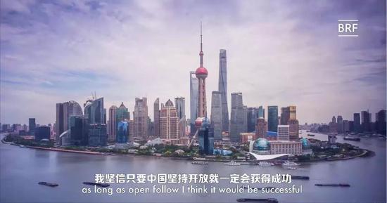 """关于""""一带一路""""的未来,思特集团董事长毕倪有自己的看法:"""