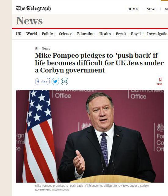 录音曝光 蓬佩奥曾承诺将阻止科尔宾成英首相_德国新闻_德国中文网