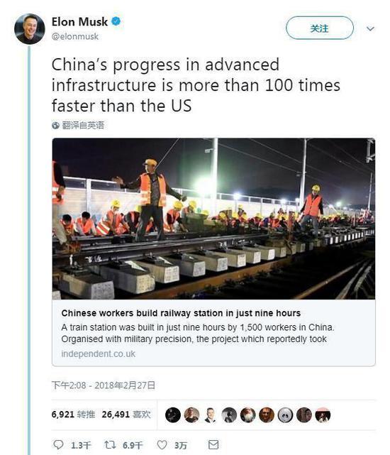 埃隆 马斯克在社交媒体上点赞中国速度。