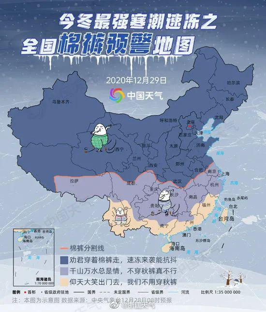 生意社:11月23日华南地区醋酸市场坚挺上行