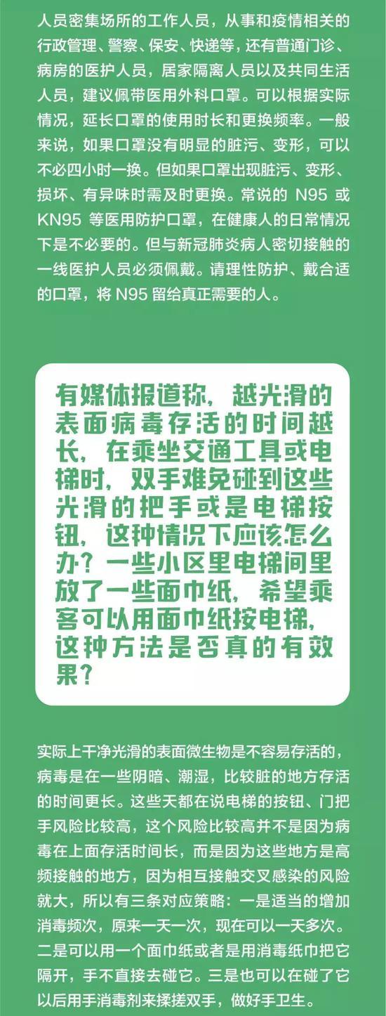 一袭白旗袍 两代中国情