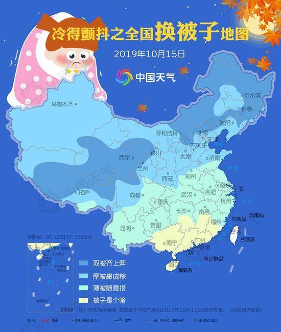 全国换被子地图:北方厚被裹成粽 华南被子压箱底