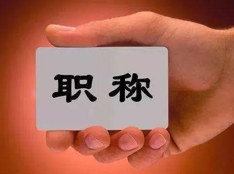 医保电子凭证来了七省市率先开通一人一码全国通用
