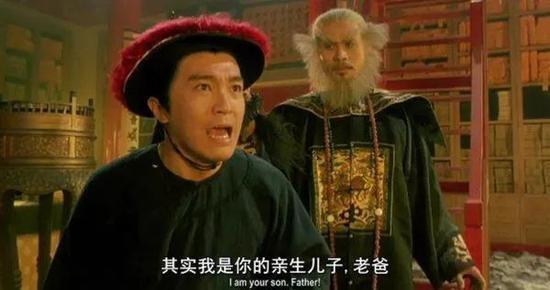 ·1992年,电影版《鹿鼎记》中,周星驰饰演韦小双十一进口烟抵用券。