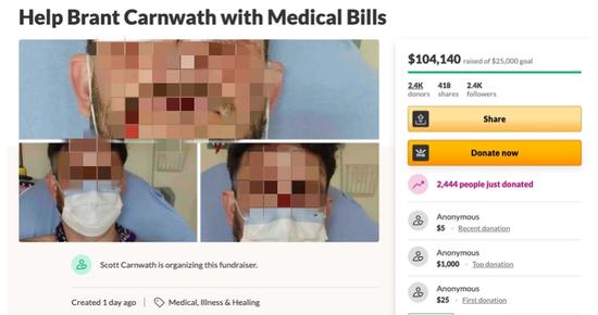 男子自称为保护亚裔被打还收捐款医伤 美警方回应