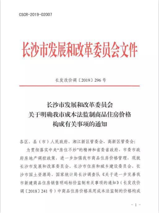 疫情期看病报销有变北京推12条举措减少见面办事