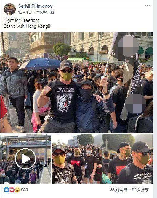 """乌克兰前""""亚速营""""老兵谢尔盖·费里蒙诺夫2019年12月1日发布在社交媒体上的照片"""