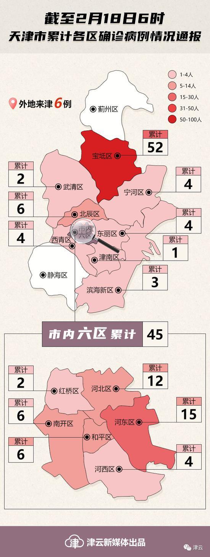 """西方称中国是""""安全风险""""刘晓明引孙子兵法回击"""