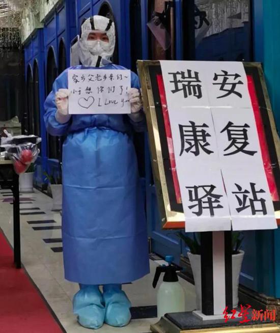 ▲网传于鑫慧疫情期间在武汉工作时的照片。图据网络