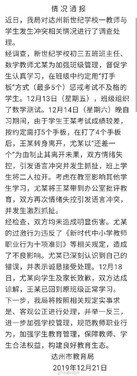 人民日报:香港当务之急是止暴制乱恢复秩序