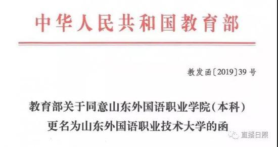 中国青年报。(ID:zqbcyol)此次做事学院更名,还涉及更多高校。