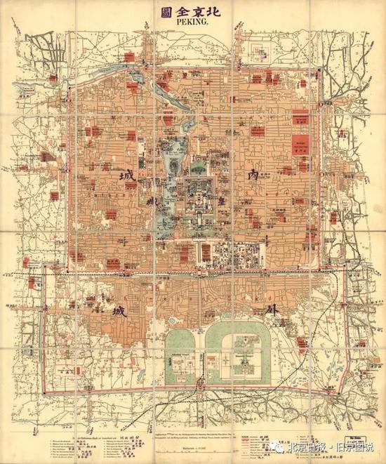 1900年北京全城地图