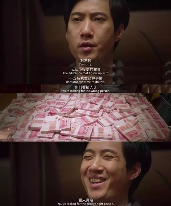 电影《西虹市首富》剧照