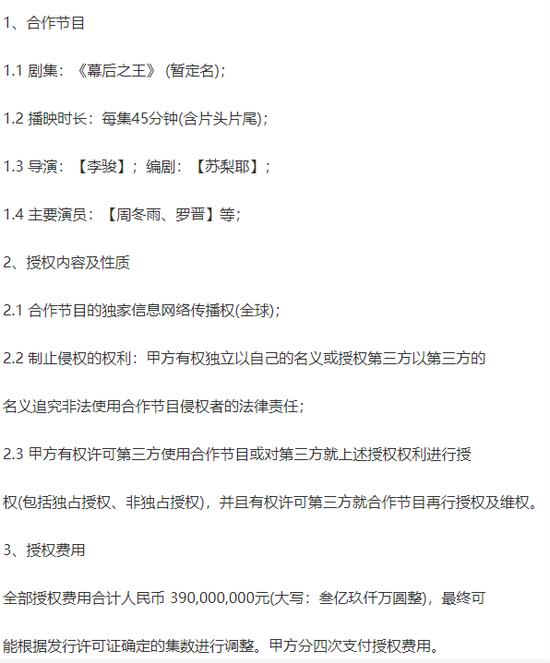 创新驱动 上海浦东发展新引擎