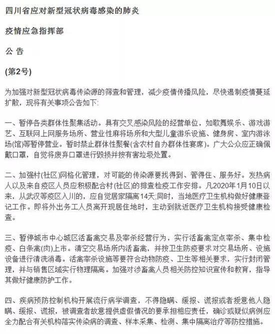 北京幼升小今起信息采集