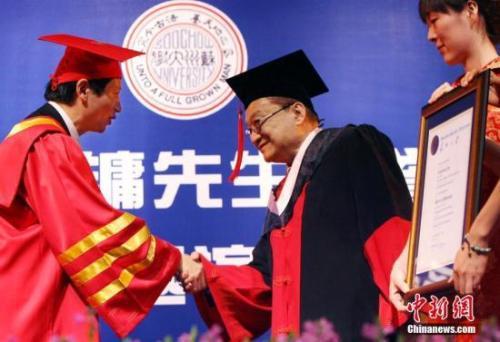 资料图:2007年9月23日下午,苏大首个名誉博士学位授予了该校杰出的校友、著名武侠作家查良镛(金庸)先生。中新社发 李俊锋 摄 图片来源:CNSPHOTO